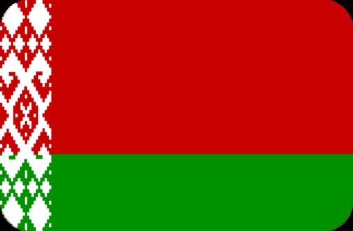 //2kanban.ru/wp-content/uploads/2020/04/belarus_icon_127834.png