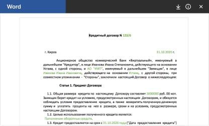 ELMA365 Finance