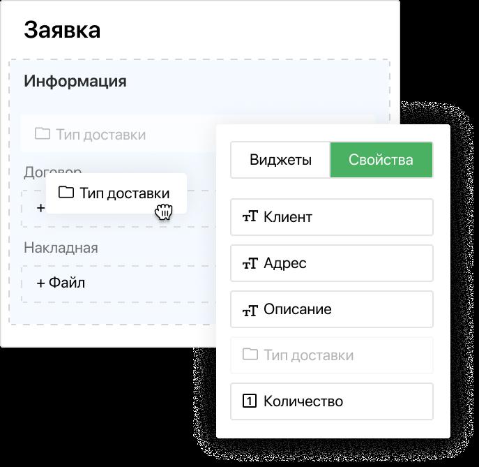 Преимущества использования системы ELMA365 для аналитиков и Citizen Developer
